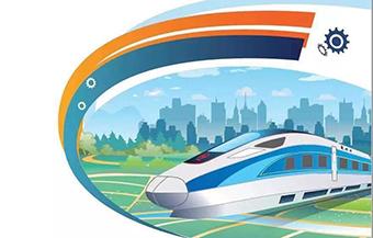 2019轨道交通装备博览会10月长沙举办