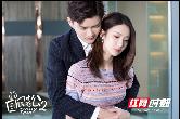 《国民老公2》曝定档预告 熊梓淇赖雨濛甜虐升级