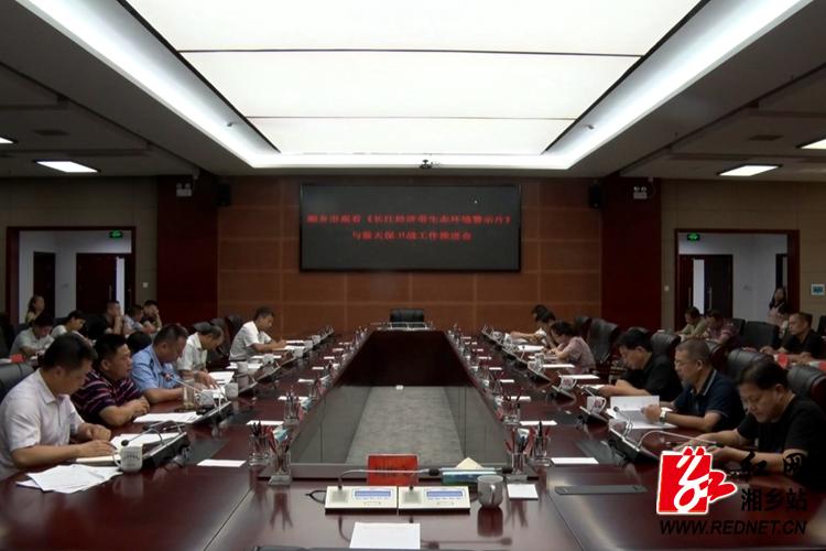 周俊文:细化工作举措  健全监管网络  打赢蓝天保卫战
