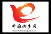 湘潭市启动2019年国家网络安全宣传周活动