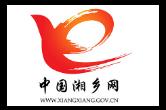 时时彩湖南 省十三届人大常委会第十三次会议9月25至28日举行