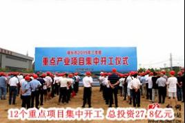 9月17日湘乡手机报