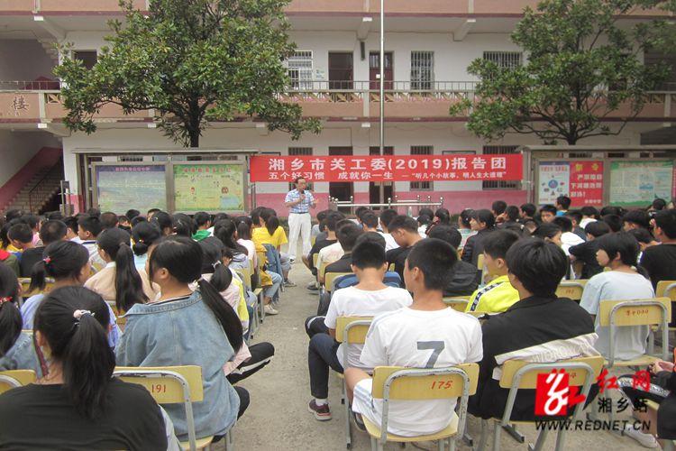 教育局:关工委报告团走进泉塘时时彩中学