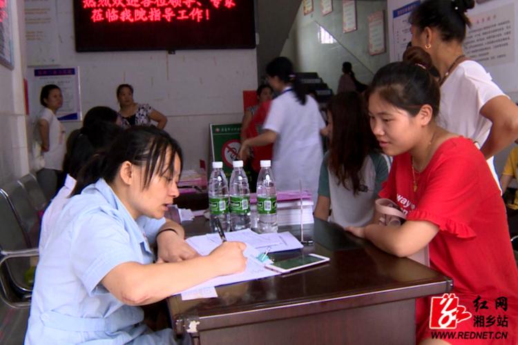湘乡市开展出生缺陷预防宣传周活动