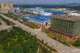 总投资27.8亿元!湘乡12个重点项目集中开工,肯定有时时彩你 关心的……