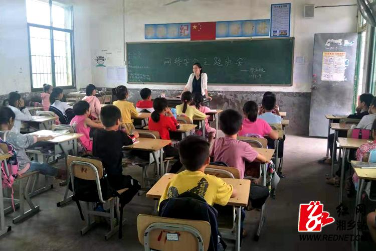 教育局:扎实开展网络安全宣传周活动
