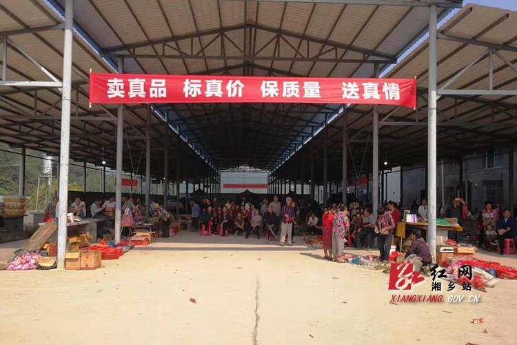 梅桥镇:酒铺村农贸市场今天正式启用