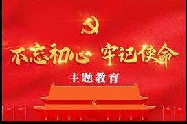 9月19日湘乡手机报
