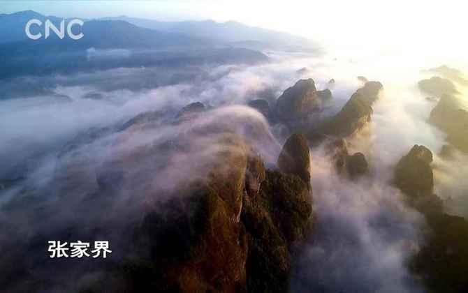 《我爱你,中国》——湖南