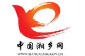 时时彩湖南 省湘潭县一货车失控致多人死伤
