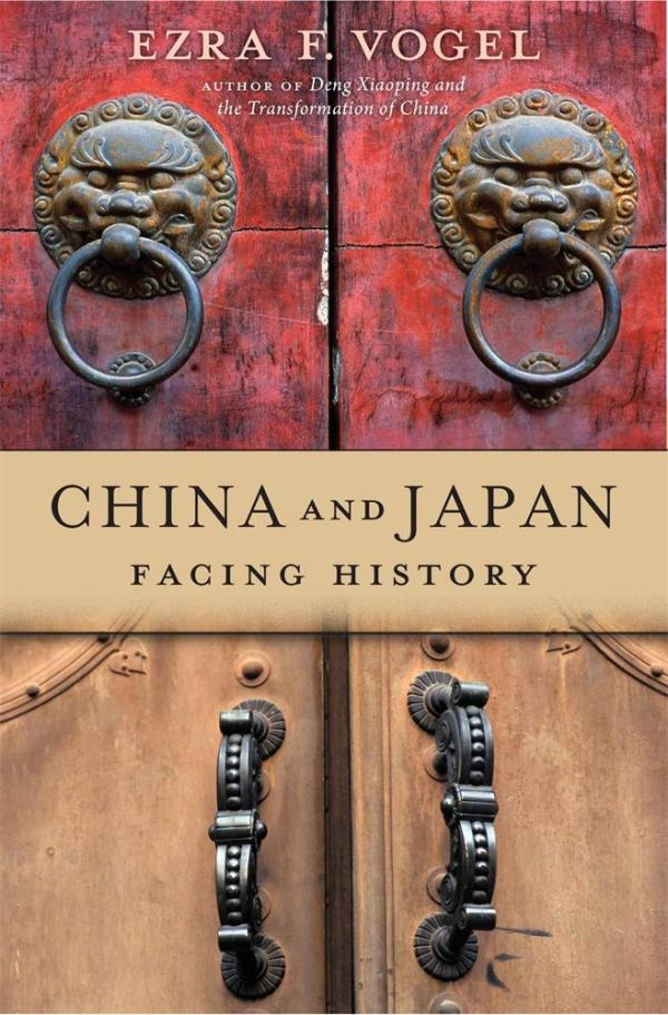 有的甚至认为,日本人频频鞠躬的文明举止背后,其实隐藏着邪恶的天性.
