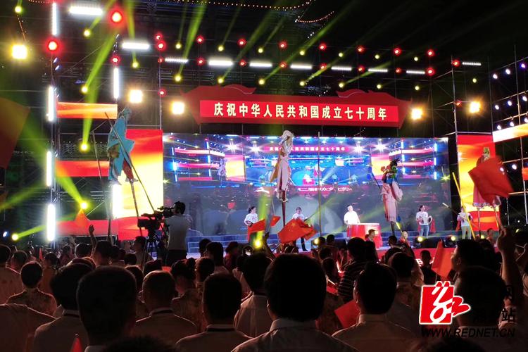 【庆祝新中国成立70周年】湘乡市第二届群众文化艺术节开幕