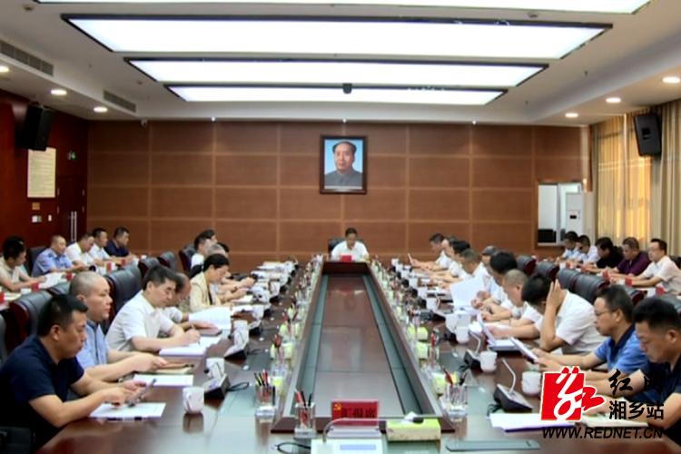 市委常委会(扩大)会议专题研究安全生产工作