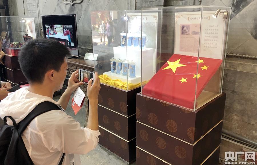 【新中国从这里走来】新中国第一面五星红旗,是这家老
