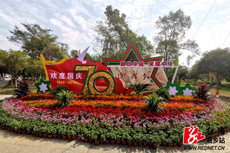 【庆祝新中国成立70周年】12万余盆鲜花绿植扮靓龙城