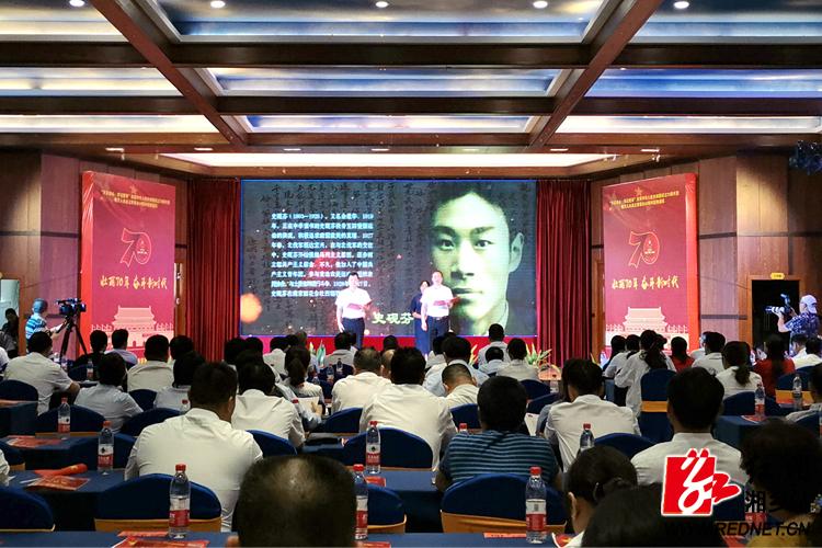 【庆祝新中国成立70周年】市人大常委会开展经典诵读 歌颂美好祖国