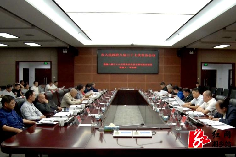 市时时彩政府 八届三十七次常务会议听取马路市场整治等情况汇报