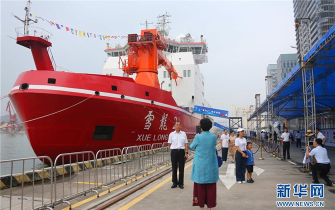 """中国造破冰船""""雪龙2""""号15日首航南极 开启""""双龙探极""""新时代"""