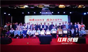 湖南大学生农村金融教育普及活动收官
