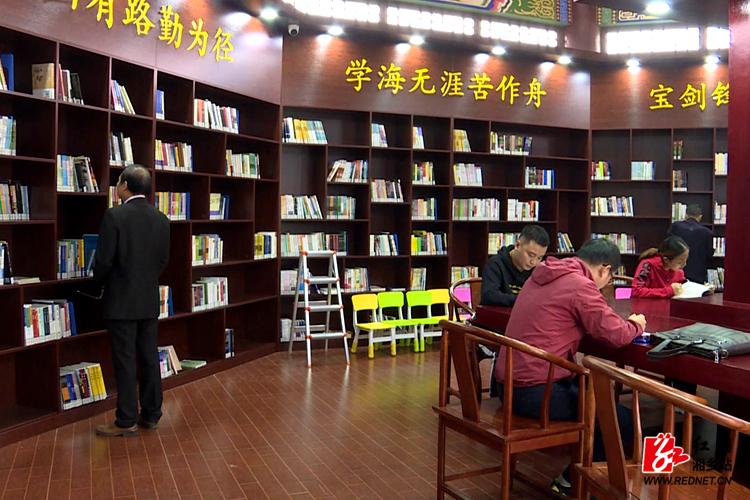 """【文明创建】打造""""书香龙城"""" 湘乡首个24小时自助图书馆开放"""