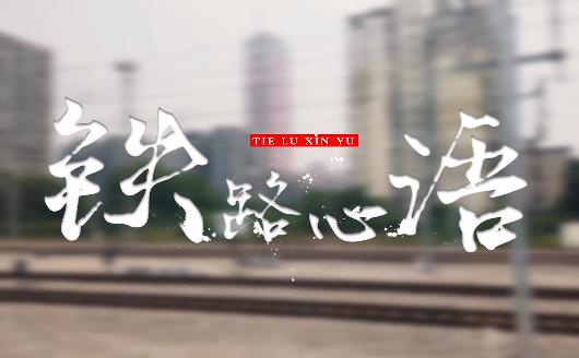 """地底下的长株潭城际站有枚娇柔的""""女汉子"""""""