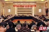 湖南省生态环境保护工作推进会:污染防治攻坚战成效明显
