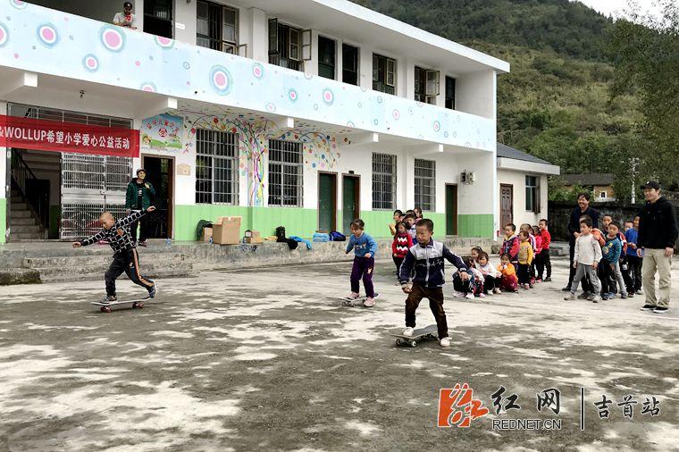 """关爱留守儿童 志愿者让滑板在双塘""""飞""""起来"""