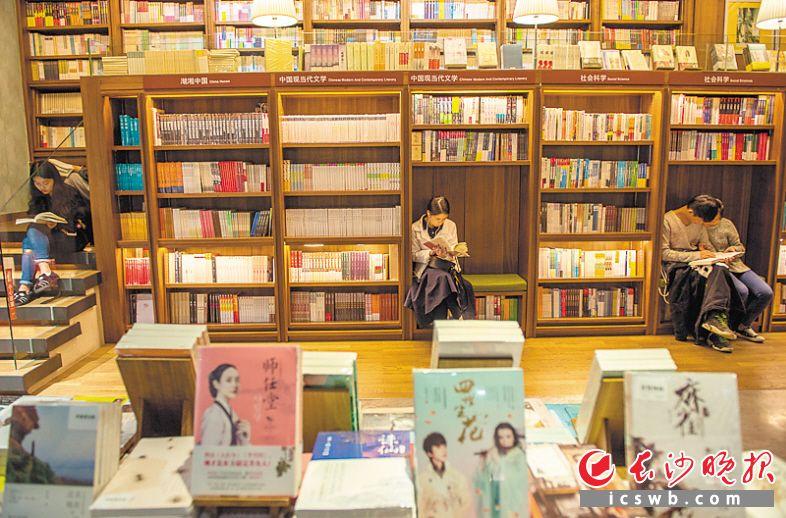 位于长沙城南的24小时书店。