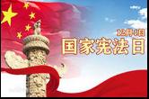 12月4日湘乡手机报