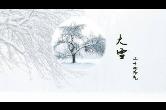 节气 | 明日大雪 专家提醒:注意防寒保暖
