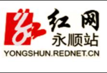永顺县人民检察院开展校园及周边食品安全公益诉讼专项行动
