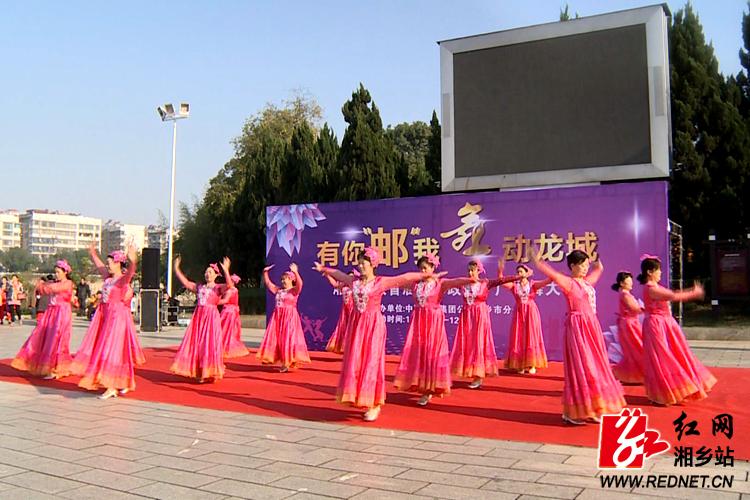 首届邮政杯广场舞大赛举行:19日前进行网络投票