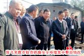 12月11日湘乡手机报