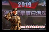 12月13日湘乡手机报
