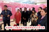 12月20日湘乡手机报