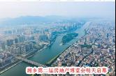 1月7日湘乡手机报