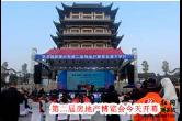 1月8日湘乡手机报