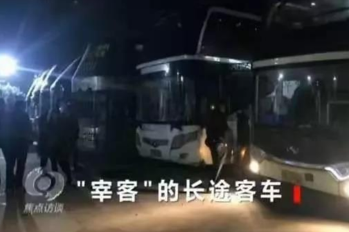 [第一时间]湖南湘乡启动长途客运服务点整治行动