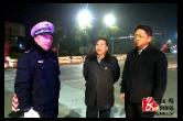 湘乡高速出口设置24小时检查点 值守人员积极引导安置过往长途客车