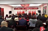 点赞!湘乡市这项工作荣获湖南省先进县称号