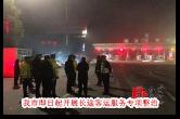 1月15日湘乡手机报