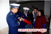 1月16日湘乡手机报
