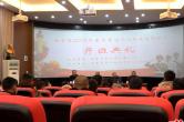 湘乡市2019年度冬季退役士兵适应性培训班开班