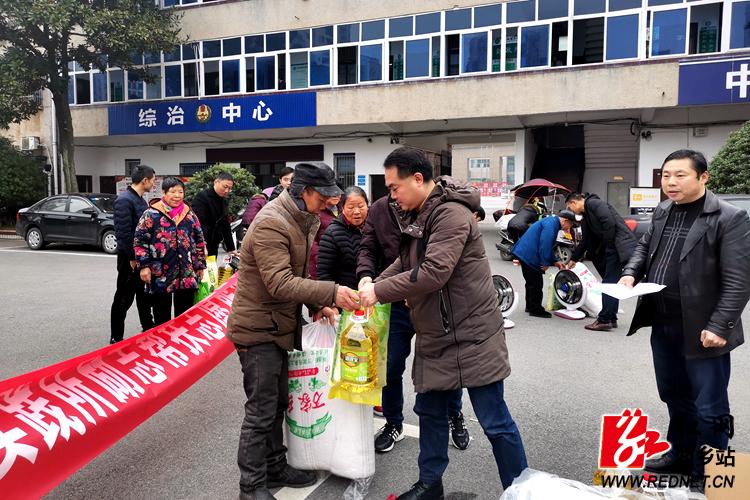 东山街道:浓情过春节 关怀暖人心