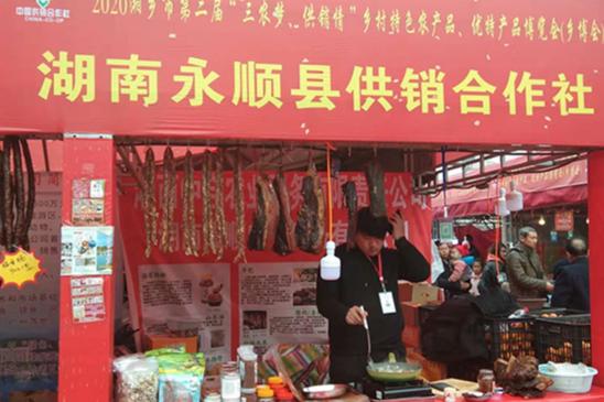 湘潭对口帮扶地区农产品亮相湘乡市第二届乡博会