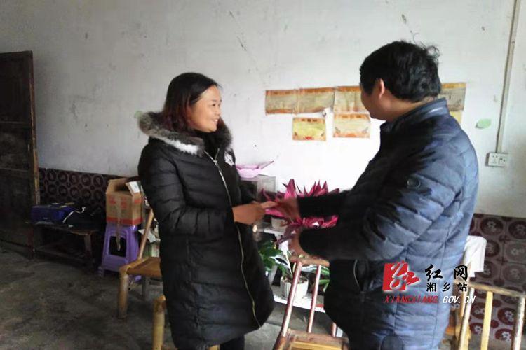 梅桥镇:关爱计生困难家庭 走访慰问暖人心