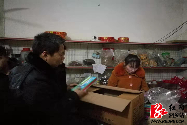 中沙镇:多部门联合开展节前安全生产大排查