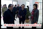 1月21日湘乡手机报