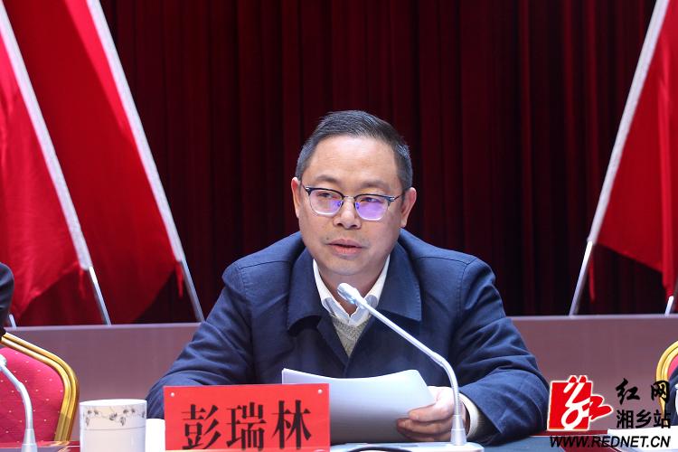 中共湘乡市第七届纪律检查委员会第五次全体会议召开