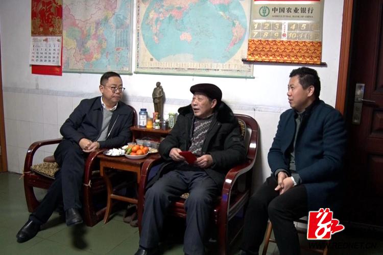 【温暖过年】彭瑞林周俊文等看望慰问离退休老干部